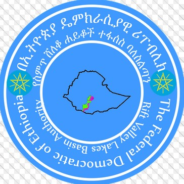 Rift Valley Lakes Basin Authority in Ethiopia promotes integrated water resource management